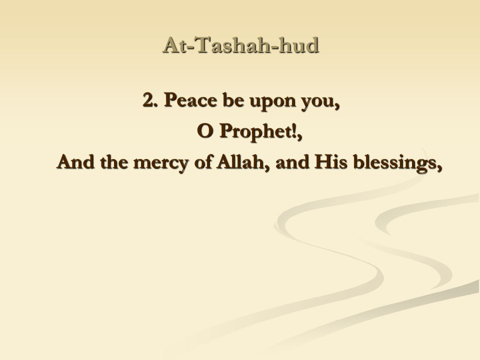 And the mercy of Allah, and His blessings,