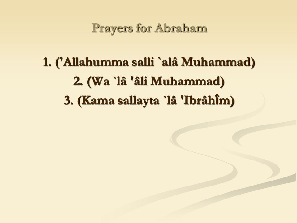 1. ( Allahumma salli `alâ Muhammad) 3. (Kama sallayta `lâ Ibrâhîm)