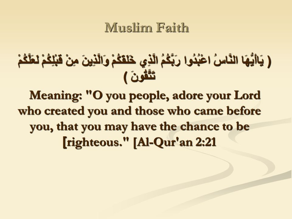 Muslim Faith ( يَاأَيُّهَا النَّاسُ اعْبُدُوا رَبَّكُمُ الَّذِي خَلَقَكُمْ وَالَّذِينَ مِنْ قَبْلِكُمْ لَعَلَّكُمْ تَتَّقُونَ )