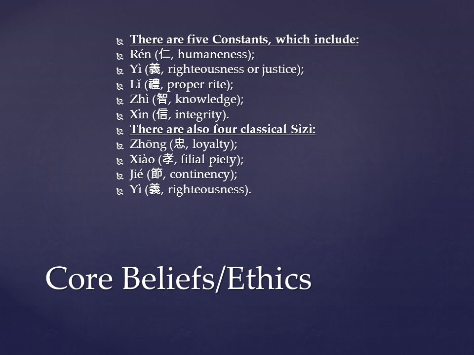 Core Beliefs/Ethics There are five Constants, which include: