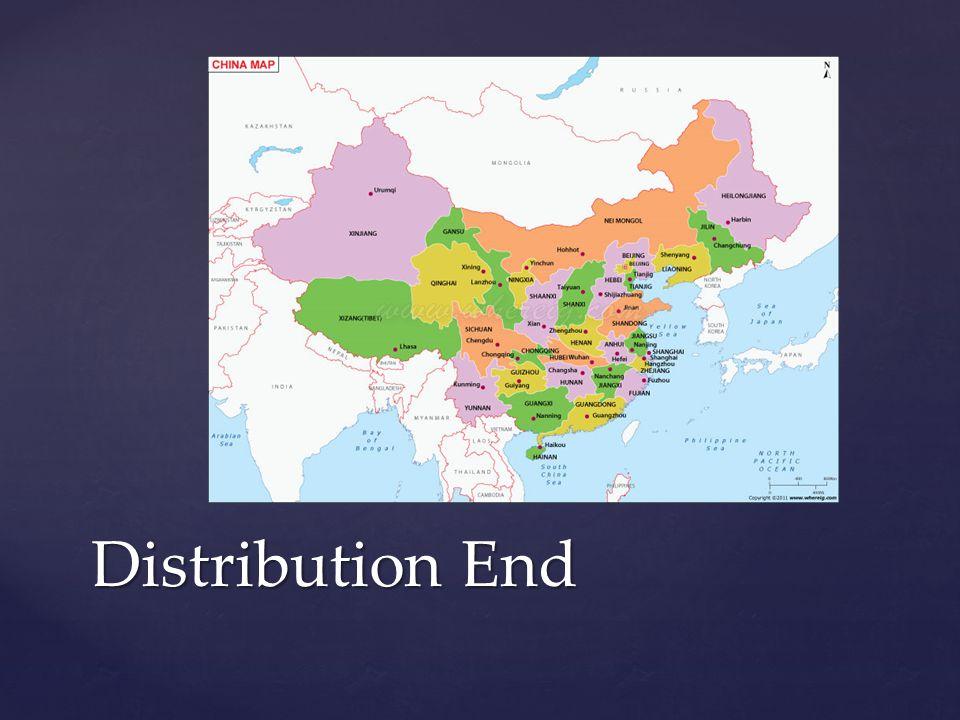 Distribution End