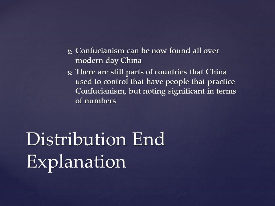 Distribution End Explanation
