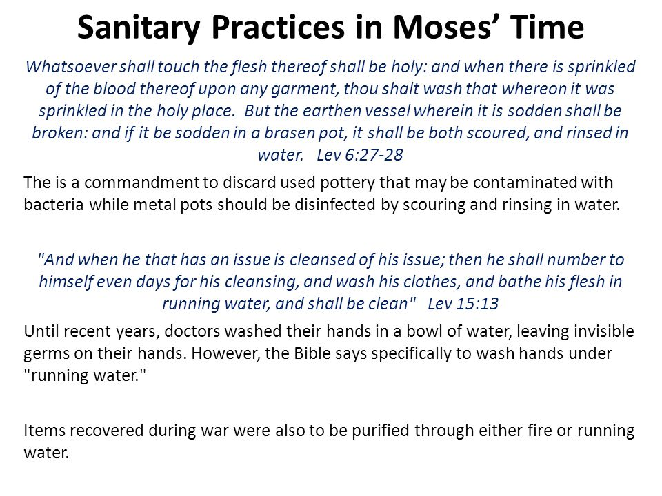 Sanitary Practices in Moses' Time