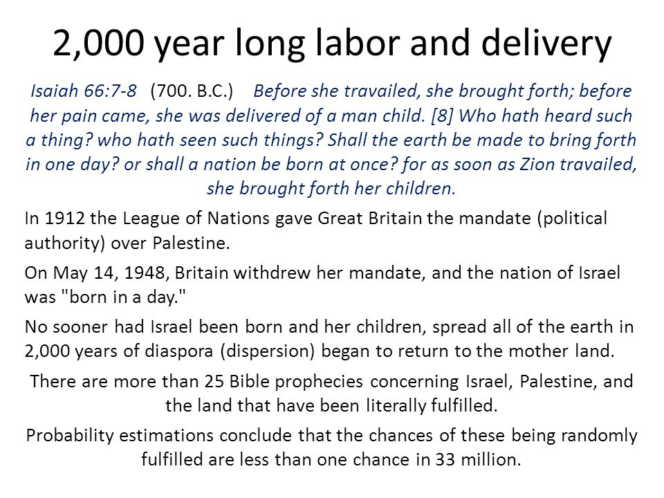 2,000 year long labor and delivery