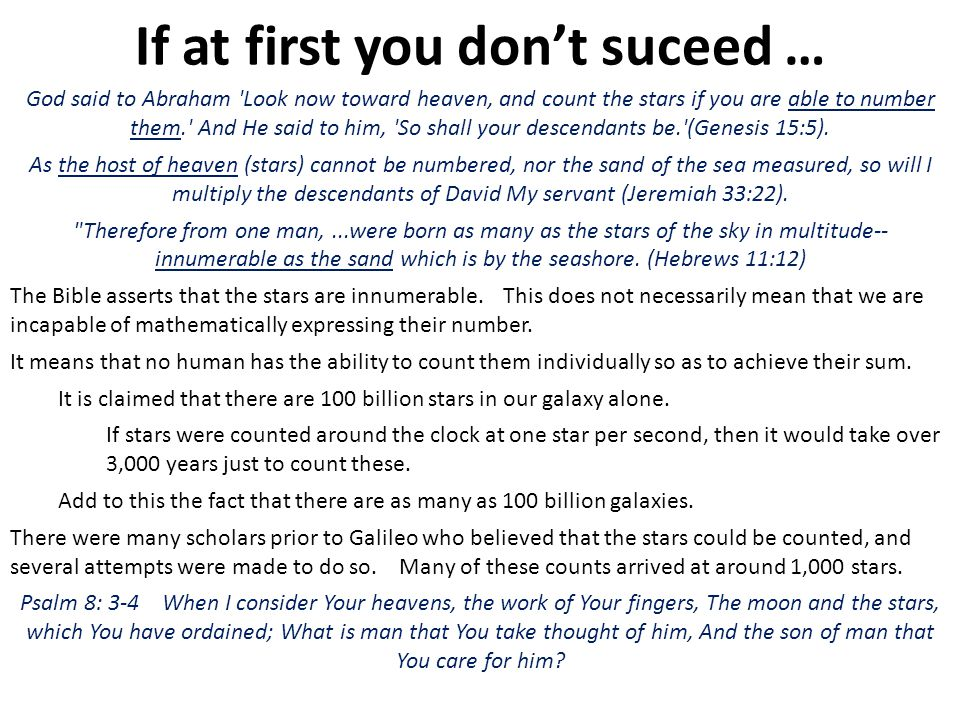 If at first you don't suceed …