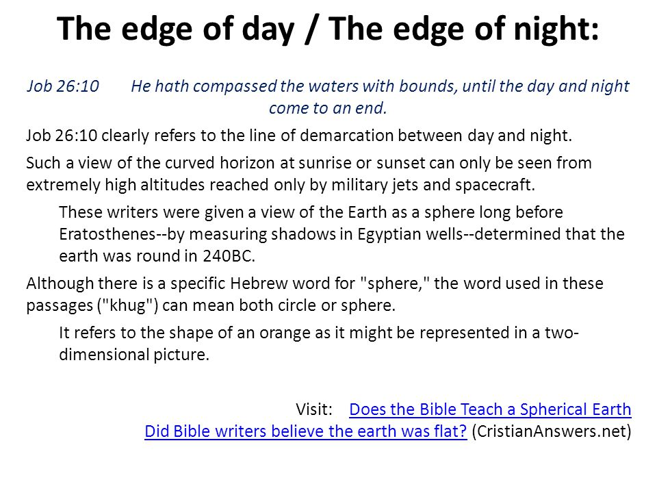 The edge of day / The edge of night: