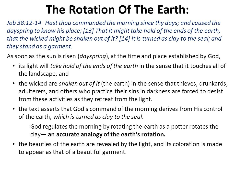 The Rotation Of The Earth: