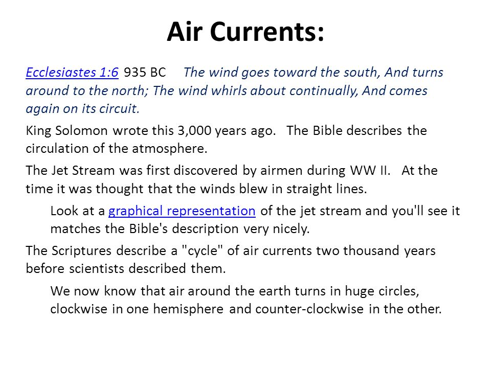 Air Currents: