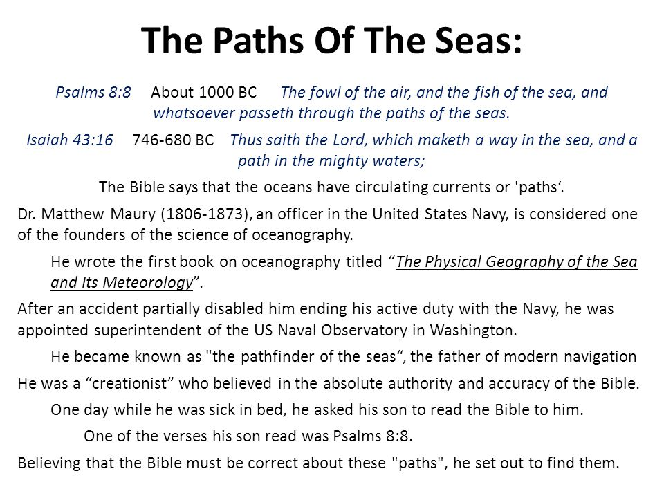 The Bible says that the oceans have circulating currents or paths'.