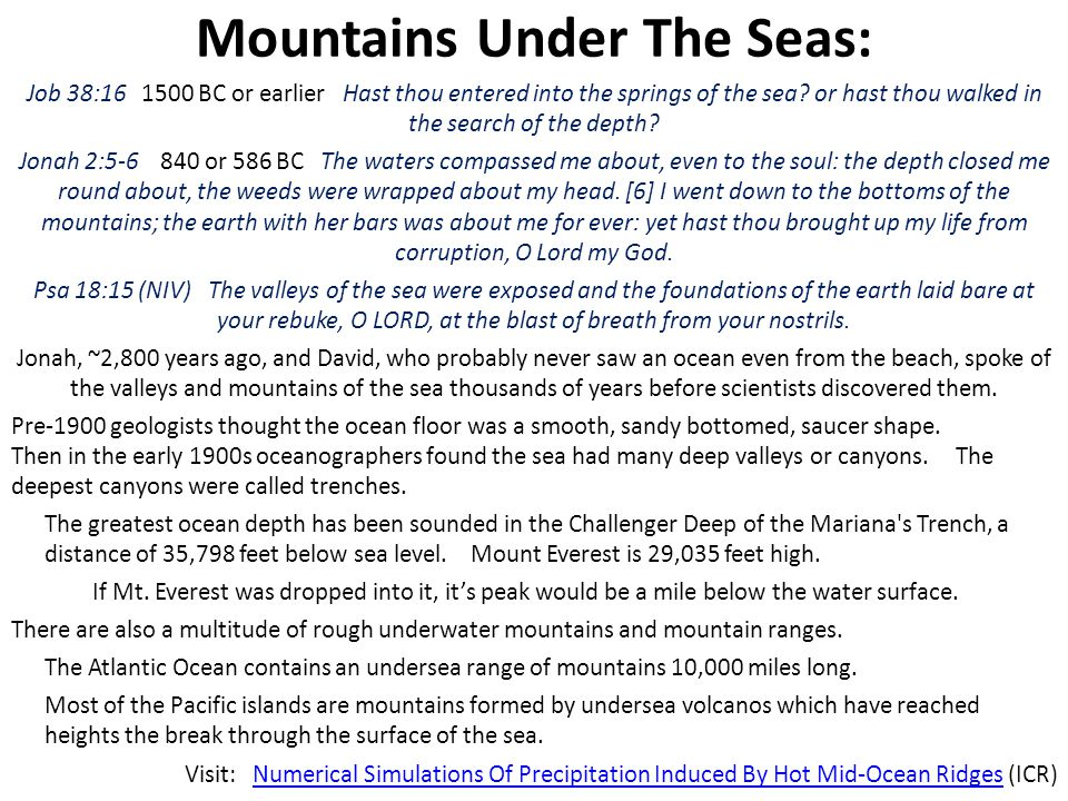 Mountains Under The Seas: