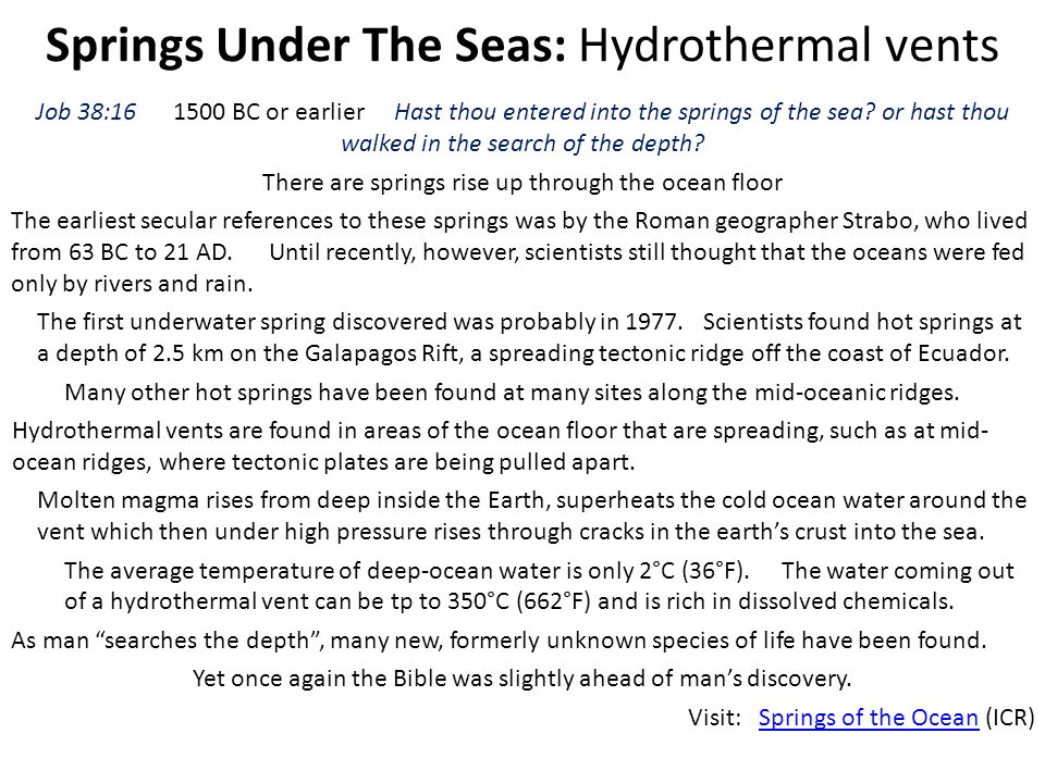 Springs Under The Seas: Hydrothermal vents