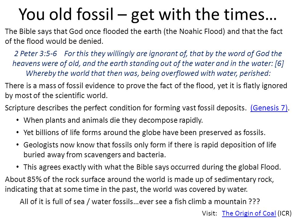 You old fossil – get with the times…