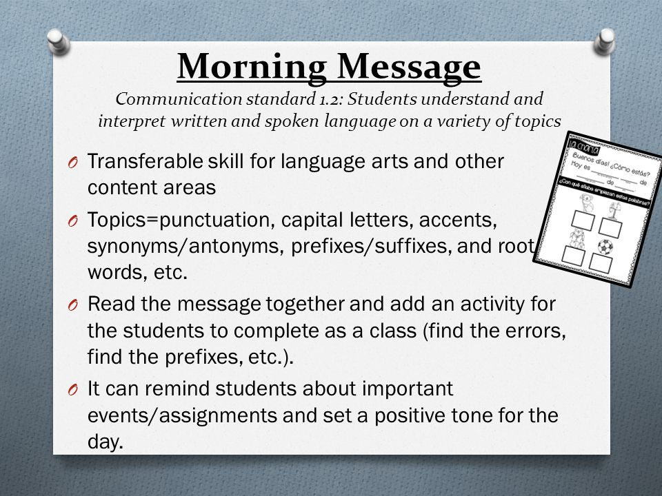 Morning Message Communication standard 1