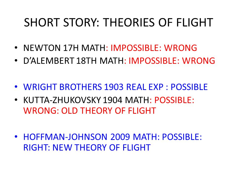 SHORT STORY: THEORIES OF FLIGHT