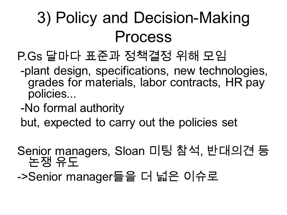 3) Policy and Decision-Making Process