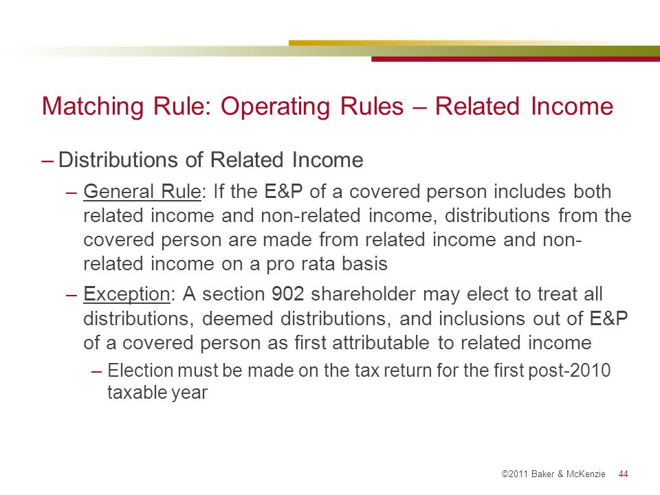 Matching Rule: Operating Rules – Related Income