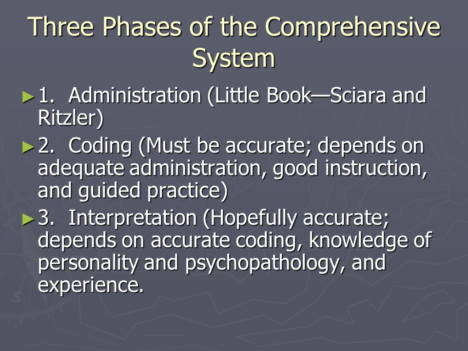 Three Phases of the Comprehensive System