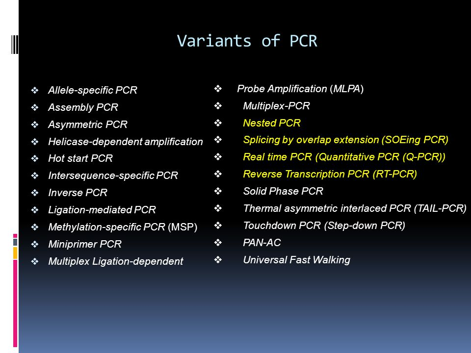 Variants of PCR Probe Amplification (MLPA) Multiplex-PCR