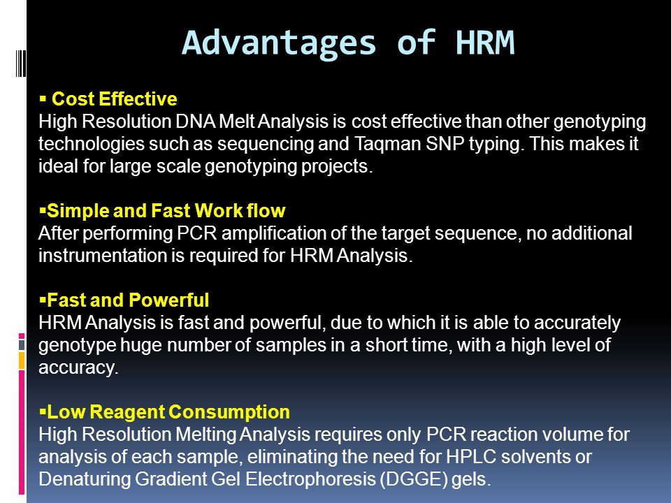 Advantages of HRM