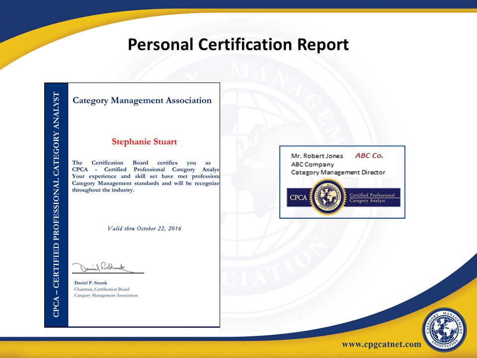 Personal Certification Report