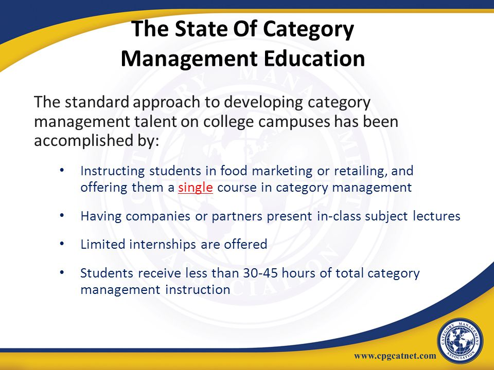 The State Of Category Management Education