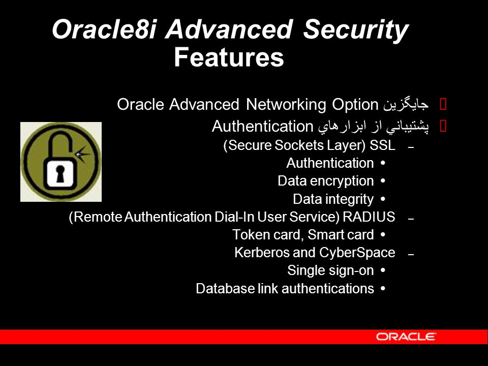 Oracle8i Advanced Security Features