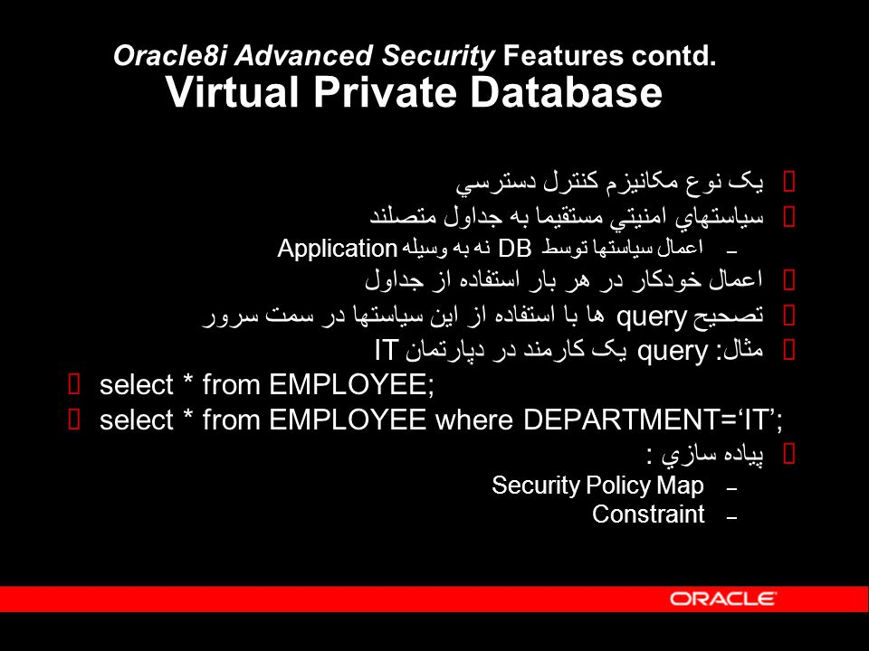 Oracle8i Advanced Security Features contd. Virtual Private Database