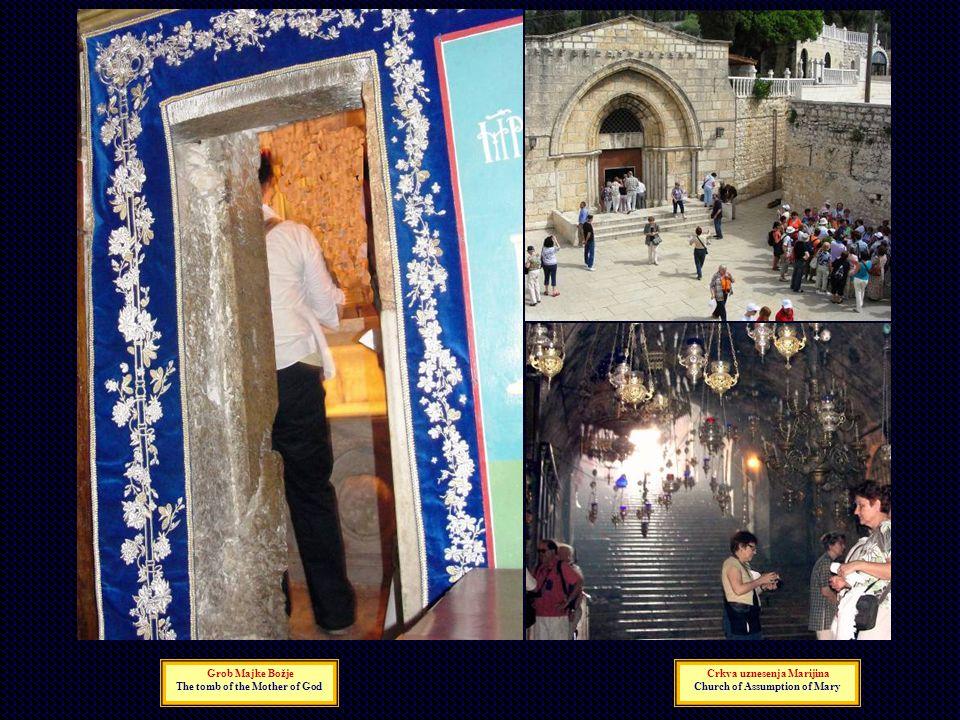 The tomb of the Mother of God Crkva uznesenja Marijina
