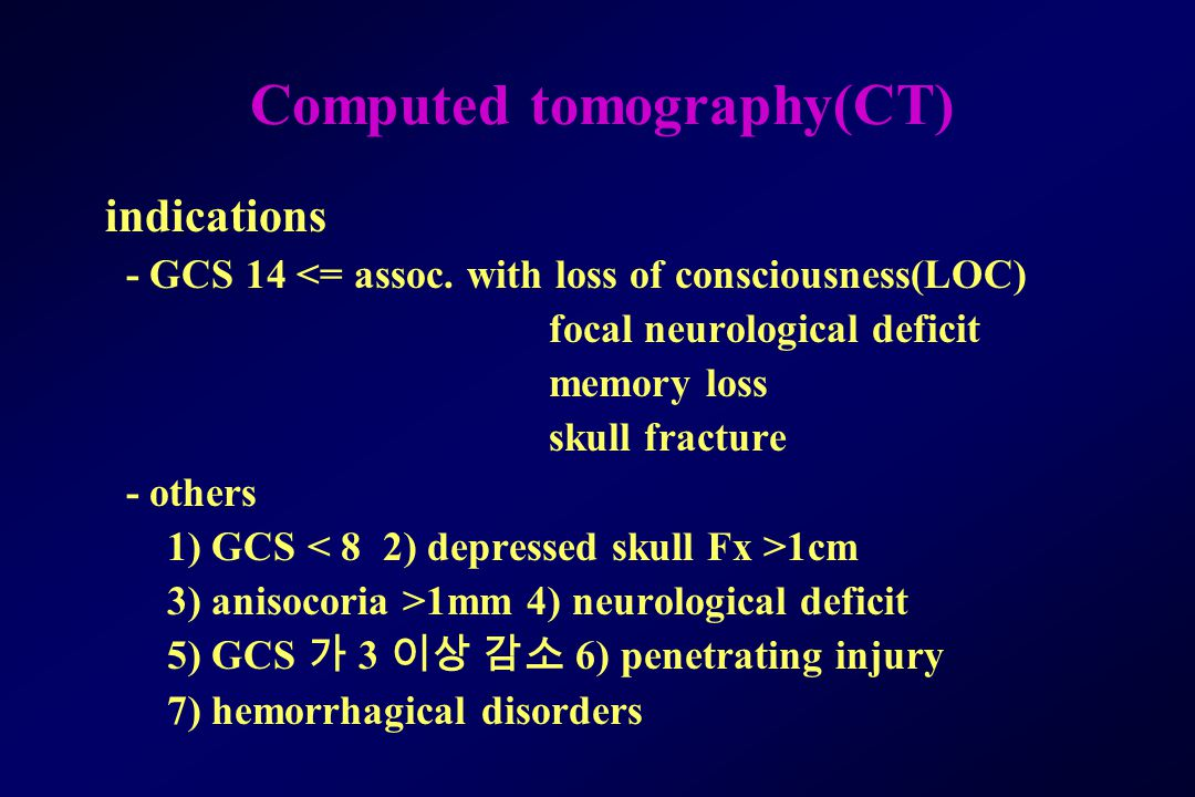 Computed tomography(CT)