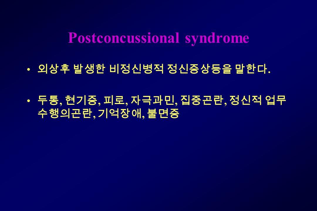 Postconcussional syndrome