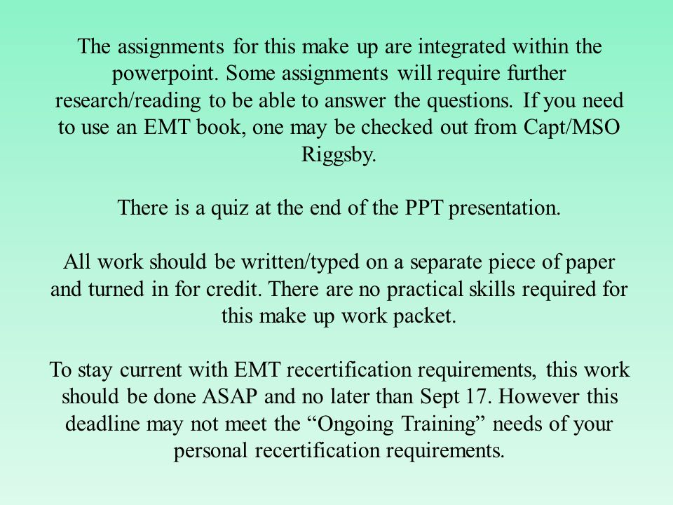 There is a quiz at the end of the PPT presentation.
