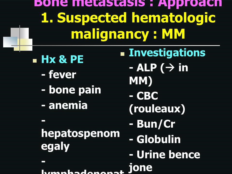 Bone metastasis : Approach 1. Suspected hematologic malignancy : MM