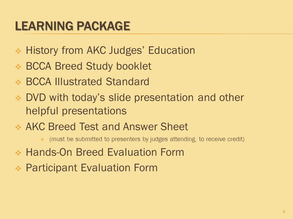 Learning Package History from AKC Judges' Education