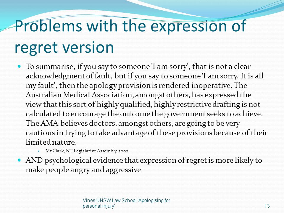 Problems with the expression of regret version