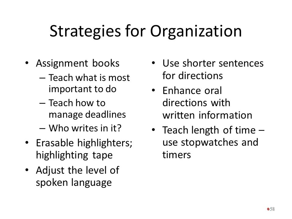 Strategies for Organization