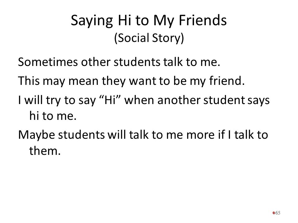 Saying Hi to My Friends (Social Story)