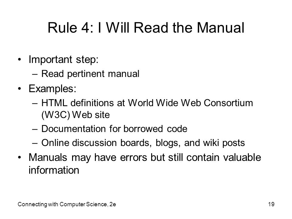 Rule 4: I Will Read the Manual