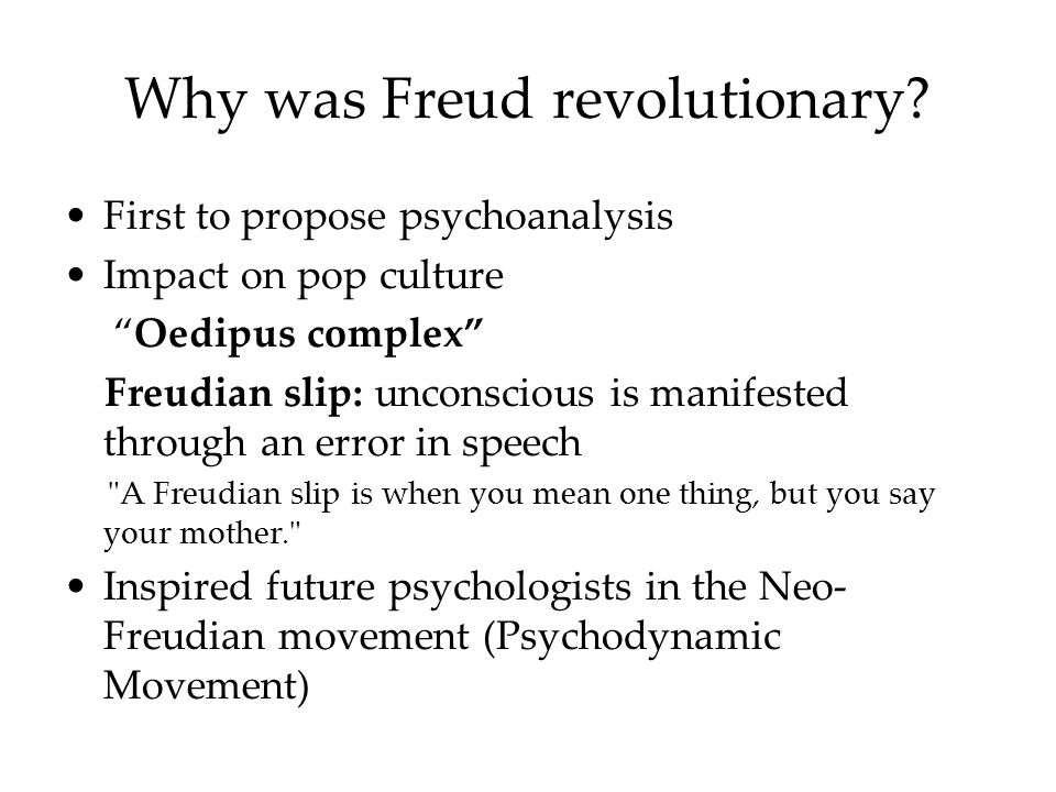 Why was Freud revolutionary