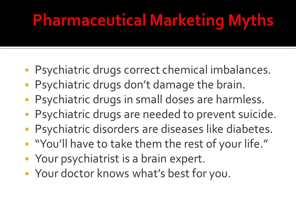 Pharmaceutical Marketing Myths
