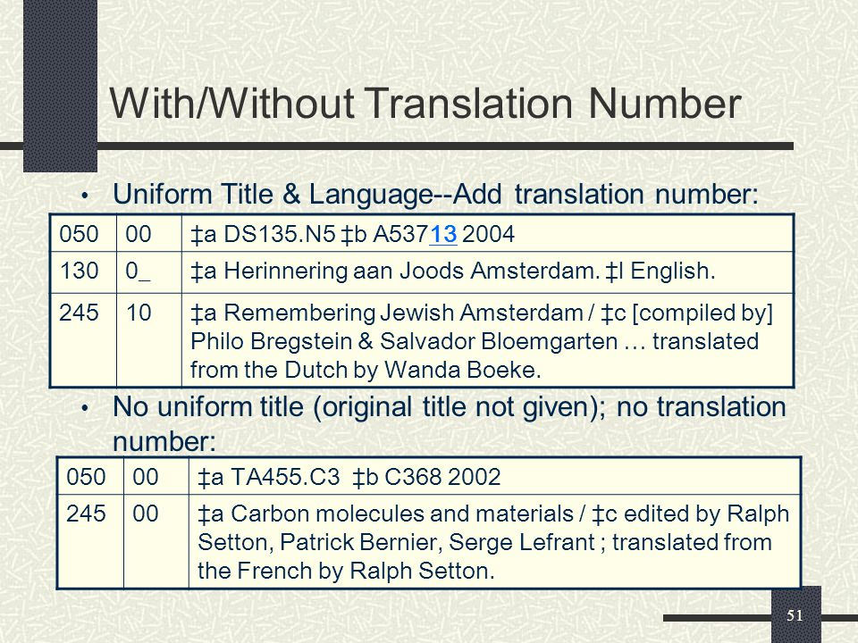 With/Without Translation Number