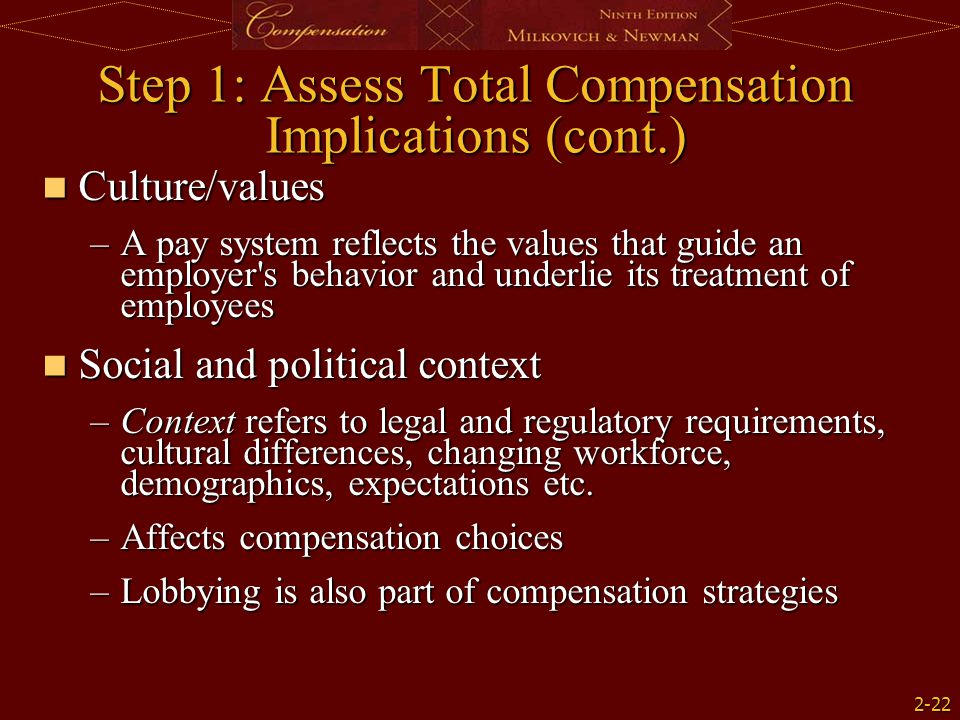 Step 1: Assess Total Compensation Implications (cont.)