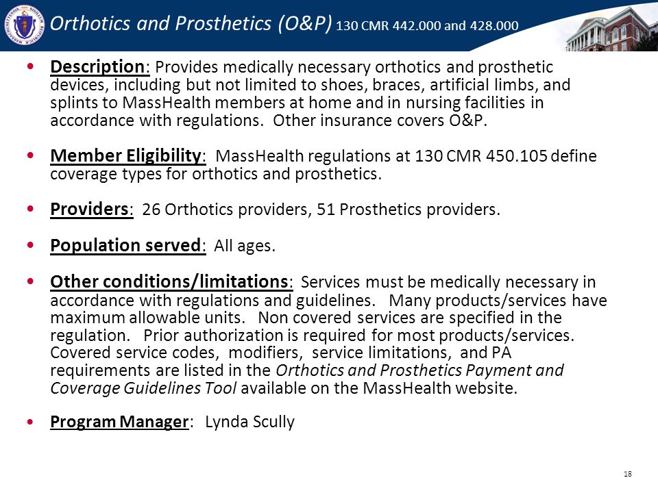 Orthotics and Prosthetics (O&P) 130 CMR 442.000 and 428.000
