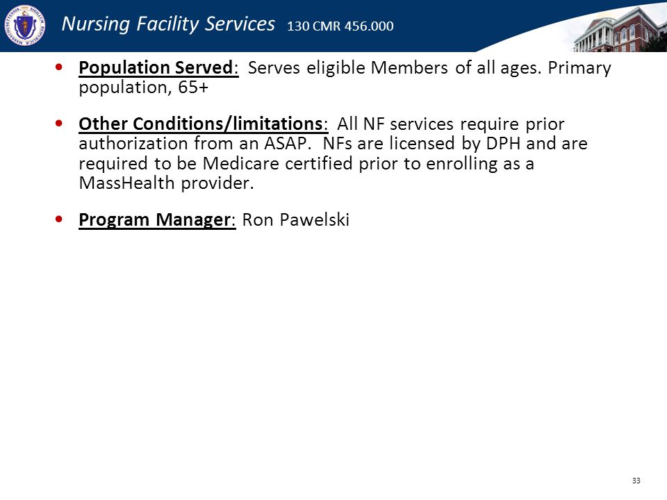 Nursing Facility Services 130 CMR 456.000