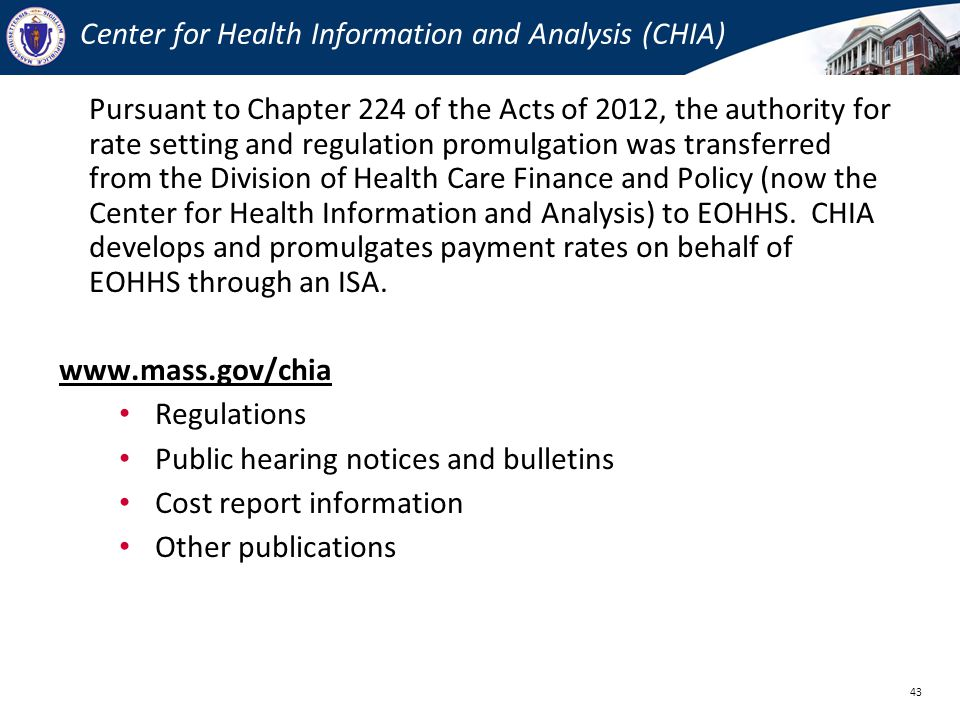 Center for Health Information and Analysis (CHIA)