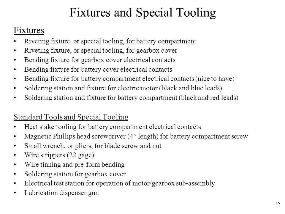 Fixtures and Special Tooling