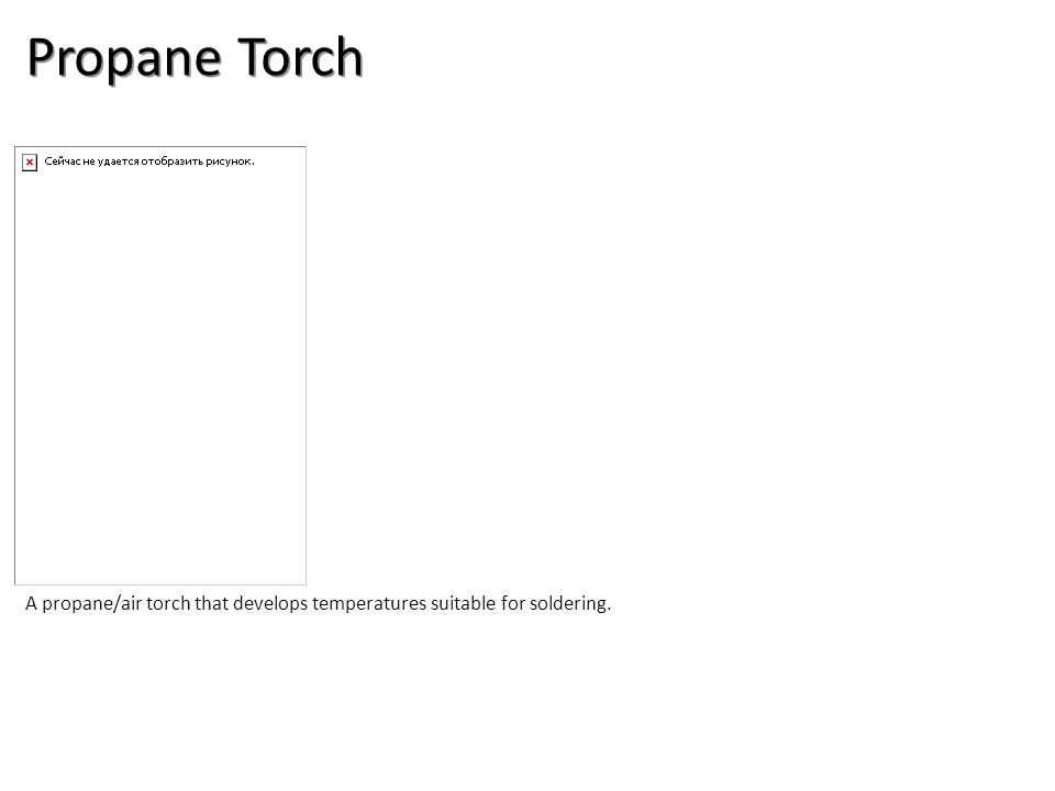 Propane Torch Plumbing Tools And Supplies-Plumbing Tools and Supplies Image: PropaneTorch.jpg Height: 216.48 Width: 144.