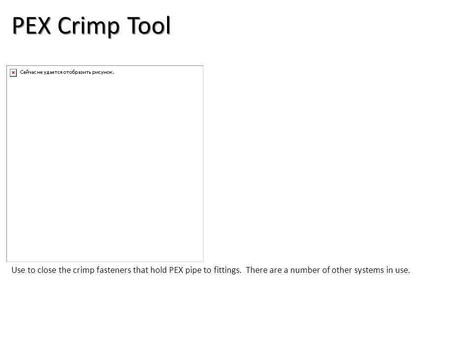 PEX Crimp Tool Plumbing Tools And Supplies-Plumbing Tools and Supplies Image: PEX Crimp Tool.jpg Height: 900 Width: 900.
