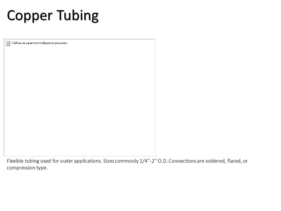 Copper Tubing Plumbing Tools And Supplies-Copper Pipe and Fittings Image: CopperTubing.jpg Height: 232 Width: 300.