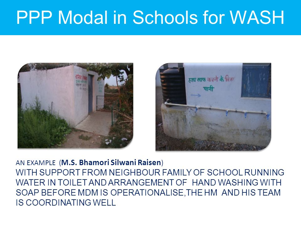 PPP Modal in Schools for WASH