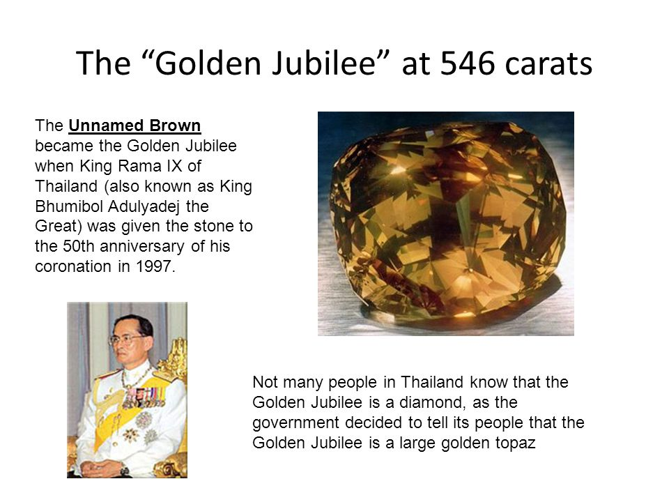 The Golden Jubilee at 546 carats